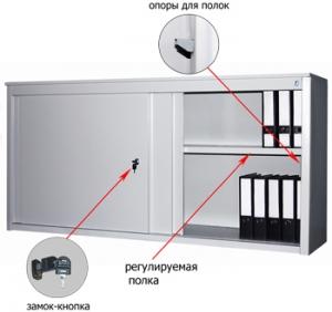 Шкаф-купе металлический ALS 8818 купить на выгодных условиях в Калуге